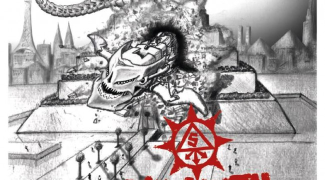 sulamith - The Manhunt Begins
